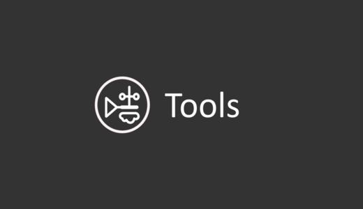 executecommands.com tools